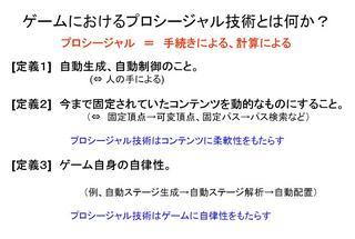 dGame_Radio_miyayou_20110203_.jpg