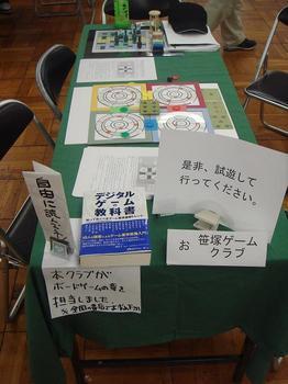 ai_20100530_02.JPG