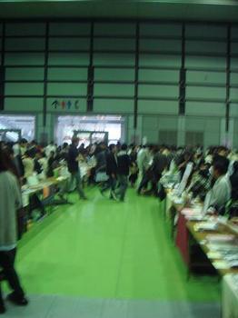 ai_20100523_03.JPG