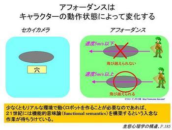 ai_20090831_04.JPG