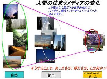 ai_20090831_09.JPG