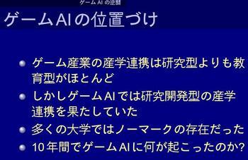 ai_20090901_11.JPG