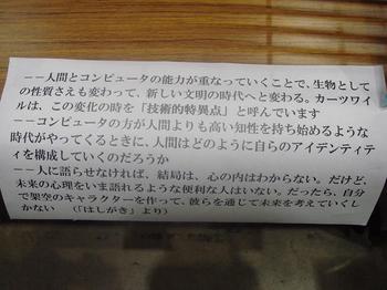ai_20090823_06.jpg