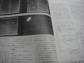 ai_20091124_07.JPG