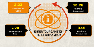IGF China  2015Call For Submissions