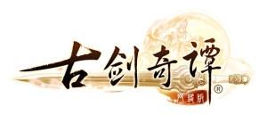 GujianOL-logo