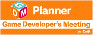 gdm_planner